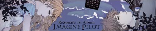Imagine Pilot